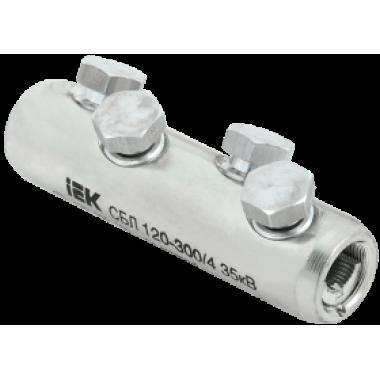 UCB11-120-300-04-35 IEK Соединитель болтовой луженый СБЛ 120-300/4 35кВ IEK