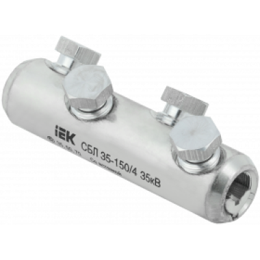 UCB11-035-150-04-35 IEK Соединитель болтовой луженый СБЛ 35-150/4 35кВ IEK
