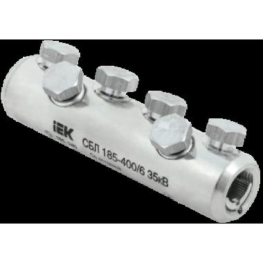UCB11-185-400-06-35 IEK Соединитель болтовой луженый СБЛ 185-400/6 35кВ IEK